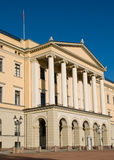 Royal Palace a Oslo, Norvegia Fotografia Stock Libera da Diritti