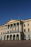 Royal Palace, Oslo Norway. Front part of royal castle in Oslo Stock Photo