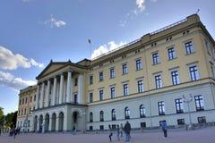 Royal Palace, Oslo Norway Stock Photo