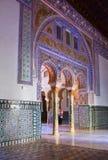 Royal palace, Seville, Spain Royalty Free Stock Photography