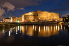 Royal palace of Sweden. At evening. Stockholm Stock Photo