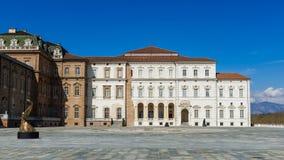 The Royal Palace of Venaria Royalty Free Stock Image