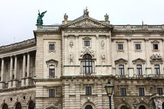 Palace in the vienna Royalty Free Stock Photos