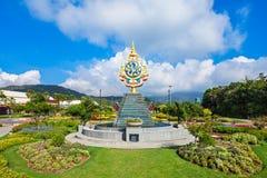 Royal Park Rajapruek Stock Photo