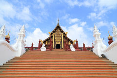 Royal Park Rajapruek (Hor Kam Luang) Royalty Free Stock Photo