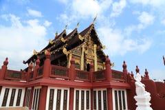 Royal Park Rajapruek (Hor Kam Luang) Royalty Free Stock Photos
