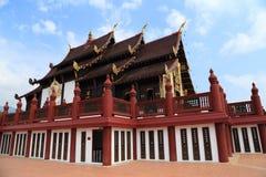 Royal Park Rajapruek (Hor Kam Luang) Royalty Free Stock Image