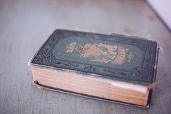 The Royal Path of Life Vintage Book Circa 1880 Green Gold Royalty Free Stock Photos