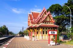 Royal pavilion at hua hin railway station Royalty Free Stock Image