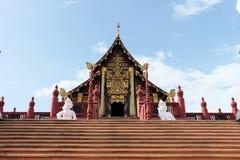 The Royal Pavilion (Ho Kham Luang) in Royal Park Rajapruek near Royalty Free Stock Images