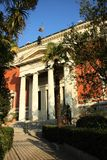 Royal Spanish Academy in Madrid, Spain Royalty Free Stock Photos