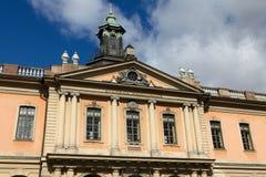Royal Swedish Academy Royalty Free Stock Photo