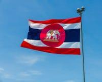 Royal Thai Marine Flag Royalty Free Stock Photos