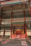 Royal Throne Room In Korea Royalty Free Stock Photos