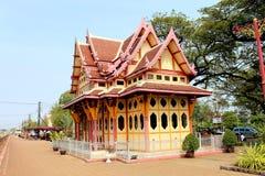 Royal Waiting Room at the Hua Hin Railway Station, Thailand stock image