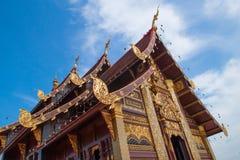 Royalparkrajapruek gränsmärke i Chiang Mai, Thailand Royaltyfria Bilder