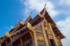 Royalparkrajapruek, landmark in Chiang Mai ,Thailand.  Royalty Free Stock Images