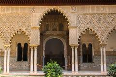 Royals Alcazar von Sevilla Stockbilder
