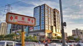 Rozdroże ruch drogowy Beijing 6 fotografia stock