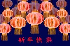 Roze Chinese de Groetkaart van het lantaarnsnieuwjaar royalty-vrije illustratie