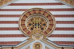 Rozet van de Heilige Spyridon de Nieuwe Kerk Royalty-vrije Stock Foto