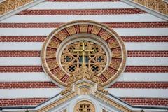Rozet van de Heilige Spyridon de Nieuwe Kerk Royalty-vrije Stock Afbeelding