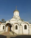 Rozhdestvenskiy convent, Moscow Royalty Free Stock Photos