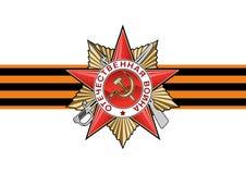 Rozkaz Patriotyczna wojna Fotografia Royalty Free