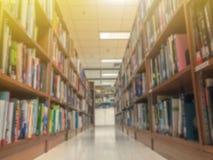 Rozmyty biblioteka w szkole wy?szej fotografia royalty free