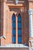 Rozpada się parafię Święty serce Jezus kościół rzymsko-katolicki w mieście Samara zdjęcie stock