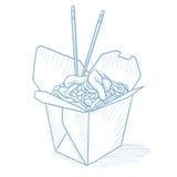 Rozpieczętowany bierze out pudełko z chińskim jedzeniem Obraz Stock