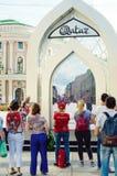 Rozrywka dla turystów w St Petersburg Wideo komunikacja z mieszkanami obrazy stock