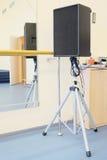 Rozsądny mówca na stojaku Zdjęcie Royalty Free
