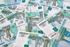 Rozsypisko rosyjskiego rubla banknoty Zdjęcia Royalty Free