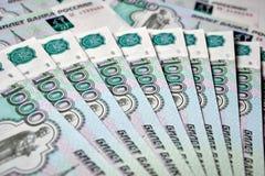 Rozsypisko rosyjskiego rubla banknoty Obraz Stock