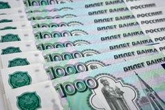 Rozsypisko rosyjskiego rubla banknoty Fotografia Stock