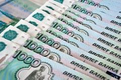 Rozsypisko rosyjskiego rubla banknoty Zdjęcia Stock