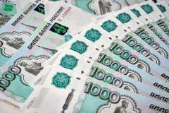 Rozsypisko rosyjskiego rubla banknoty Obrazy Royalty Free