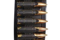 RPD-44 round ammunition box with machine-gun belt Royalty Free Stock Images