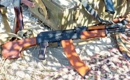 RPK-74 Machine gun. Kalashnikov royalty free stock images