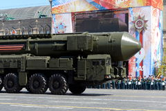 The RS-24 RT-24 Yars or Topol-MR NATO reporting name: SS-27 Mod 2 is a Russian MIRV-equipped, thermonuclear weapon intercontin Stock Photo