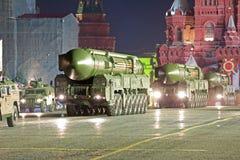 RS-24 Yars洲际弹道导弹 图库摄影