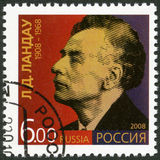 RÚSSIA - 2008: mostras L.D.Landau (1908-1968), Prêmio Nobel na física, centenário do nascimento de L.D.Landau Imagens de Stock