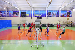 RSUH students in red play volleyball Stock Photo
