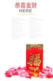 Rött paket, sko-formad guldtacka och Plum Flowers Fotografering för Bildbyråer
