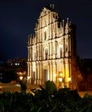 Ruína do St Paul & do x27; igreja de s imagens de stock royalty free