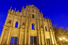 Ruínas da Antiga Catedral de São Paulo at Macau. Ruínas da Antiga Catedral de São Paulo at Macau, night Stock Images