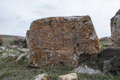 Ruínas da pedra Imagens de Stock Royalty Free