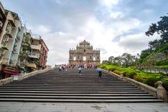 Ruínas do ` s de St Paul, centro histórico de Macau imagem de stock