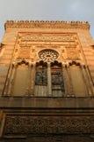 Ruïnes van de Bibliotheek van de Stad van Sarajevo stock foto